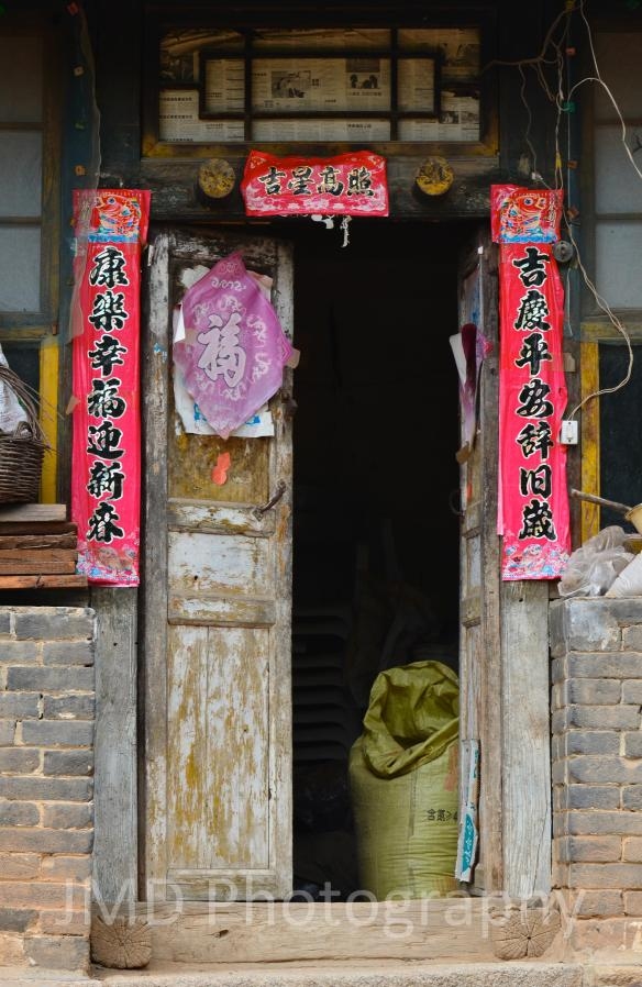 Lucky Door - Dongpo Village, China 2012